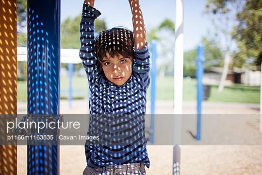 p1166m1163835 von Cavan Images