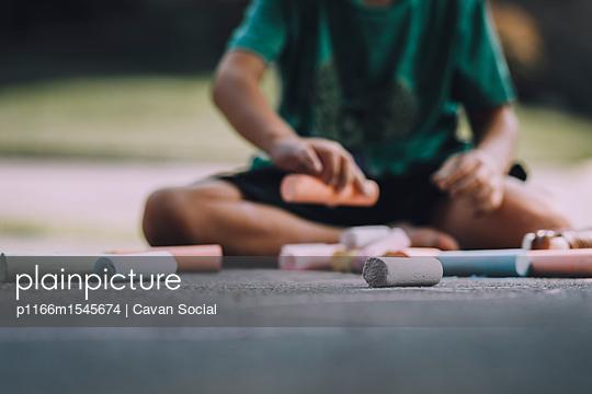 p1166m1545674 von Cavan Social