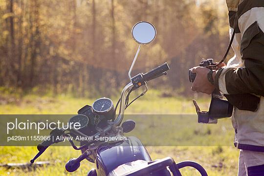 p429m1155966 von Aliyev Alexei Sergeevich