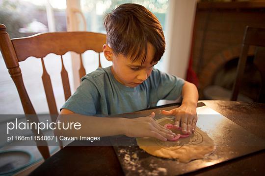 p1166m1154067 von Cavan Images