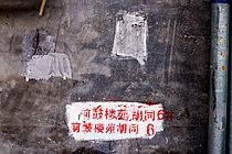 Thu p934m893072
