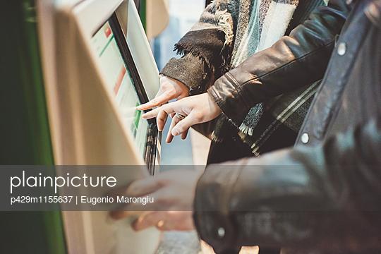 p429m1155637 von Eugenio Marongiu