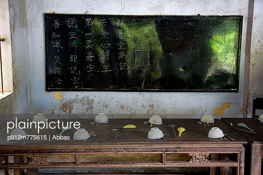 p912m775615 von Abbas photography