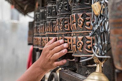 Tempelanlage Swayambhunath - p1243m1525622 von Archer