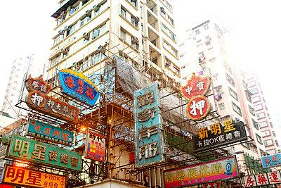 Hong Kong - p2370709 by Thordis Rüggeberg