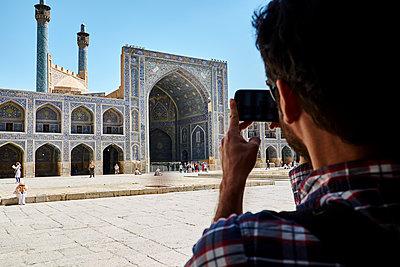 Königsmoschee Isfahan - p1146m1445006 von Stephanie Uhlenbrock