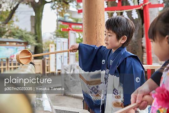 p307m2023335 von Yosuke Tanaka