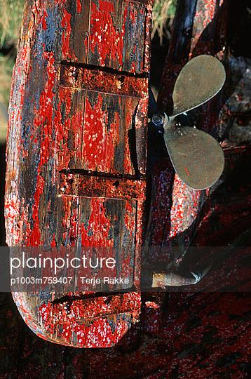 Rudder - p1003m759407 by Terje Rakke